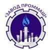 ООО Завод «Проммаш»