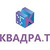ООО «Квадра-Т»