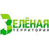 ООО «Зелёная территория»