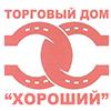 ООО ТД «Хороший»